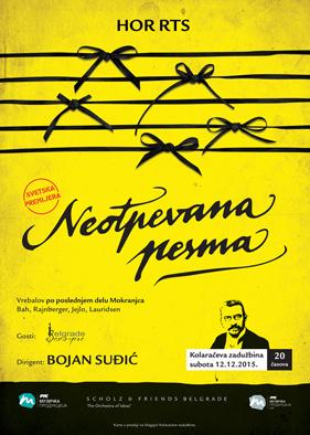 poster Neotpevana pesma