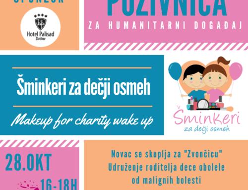 "Humanitarna akcija ""Šminkeri za dečiji osmeh"" u Delta City-ju"