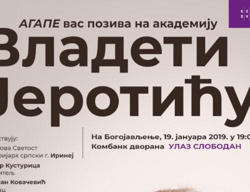 Patrijarh srpski Irinej na svečanoj akademiji Vladeti Jerotiću 19. januara u Kombank dvorani