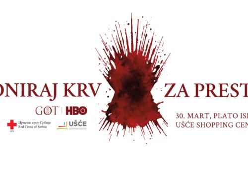 """""""Doniraj krv za presto"""" – Gvozdeni presto stize u Beograd kao deo akcije dobrovoljnog davanja krvi"""