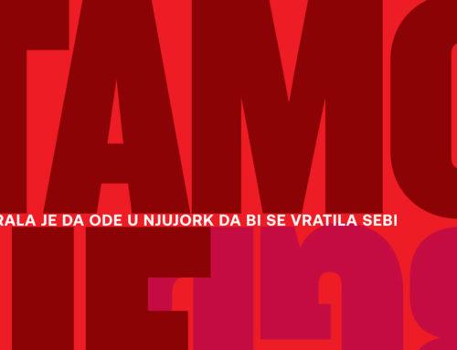 """Knjiga priča """"Tamo je ovde"""" Maje Lalević Piščević u knjižarama od 22. marta"""