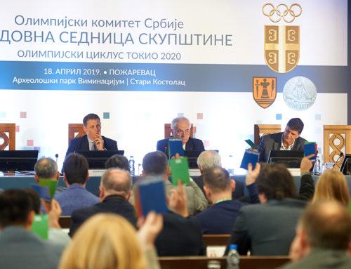 Godišnja Skupština OKS održana u Viminacijumu