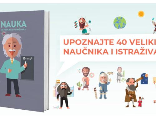 """Kreativni centar objavio knjigu """"Nauka. 40 naučnika i istraživača"""""""