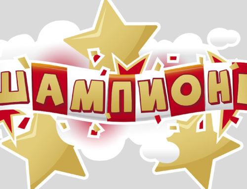 FK Crvena zvezda predstavila novi šampionski paket Viber stikera!