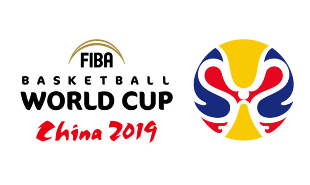 Češka bez Veselog na Mundobasketu u Kini