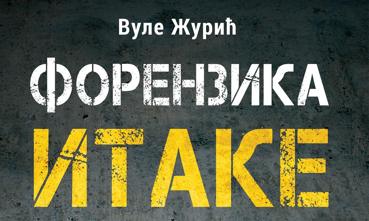 Zbirka najboljih i novih priča nagrađivanog pisca Vuleta Žurića u prodaji od 17. avgusta