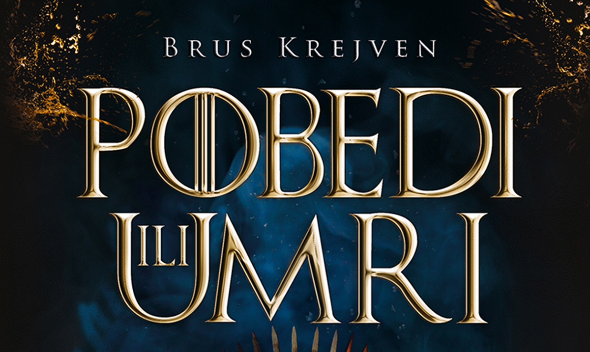 Knjiga inspirisana čuvenom serijomIgra prestola:Pobedi ili umri