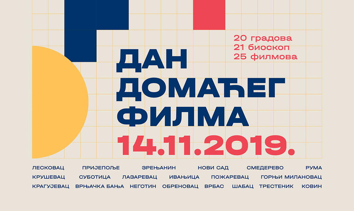 Dan domaćeg filma u 20 gradova u Srbiji