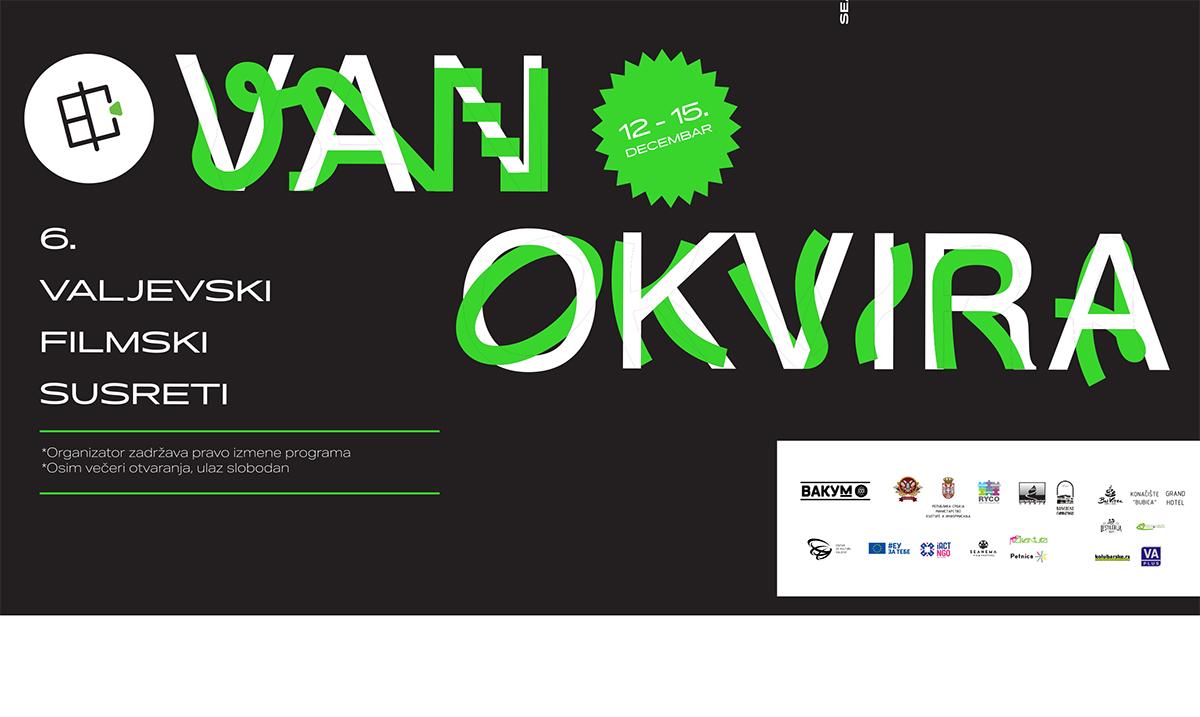 """Predstavljen program 6. izdanja festivala """"Valjevski filmski susreti"""""""