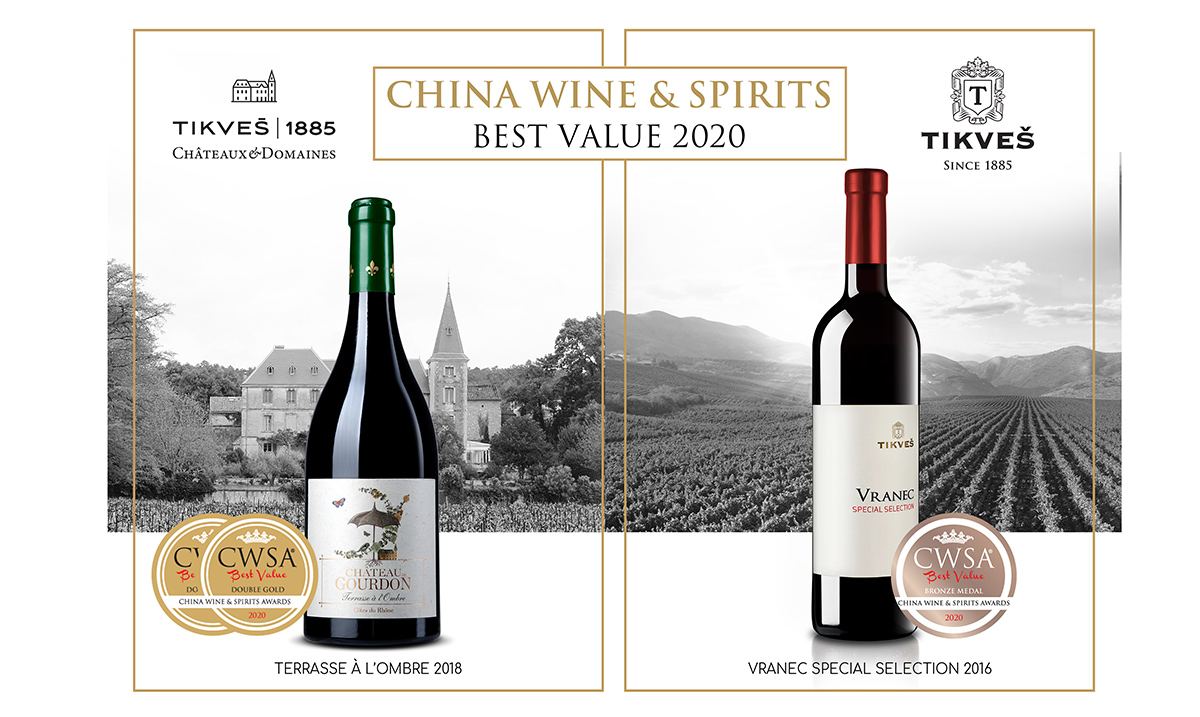 Dvostruko zlato za Tikveš vino na China Wine & Spirits Awards