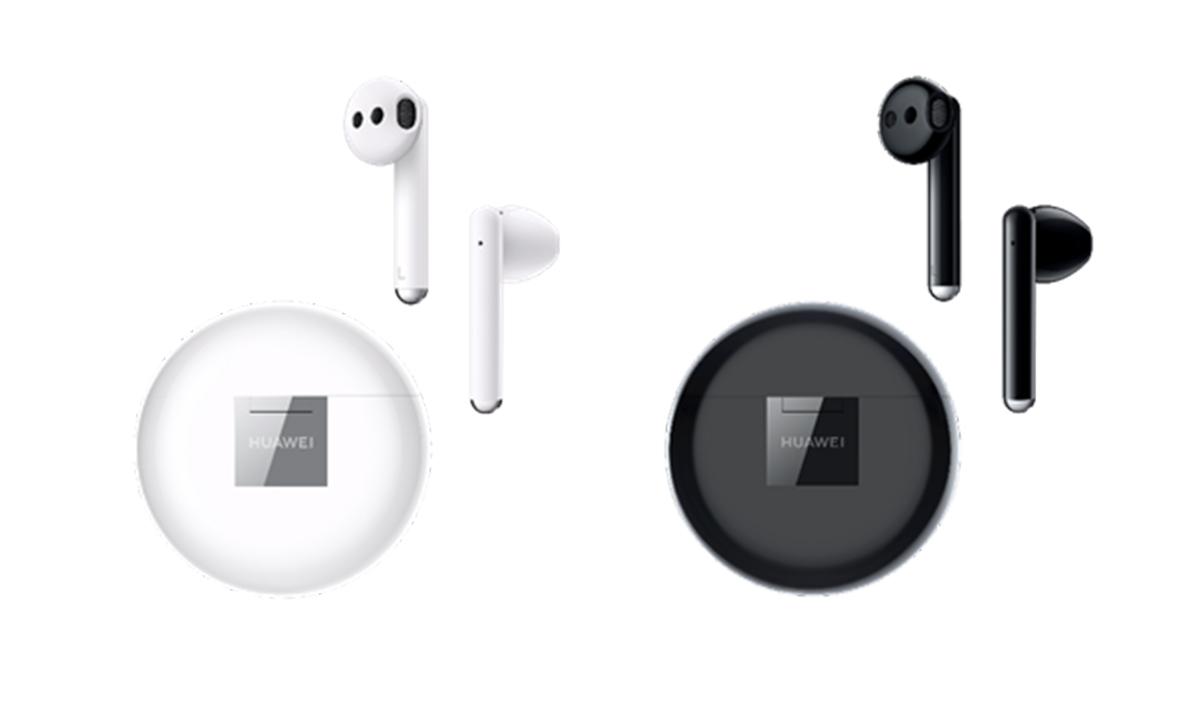 Novo iskustvo slušanja muzike uz Huawei FreeBuds 3 bežične slušalice