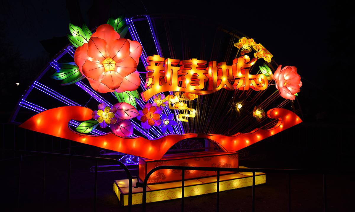Otvoren Kineski festival svetla u Beogradu