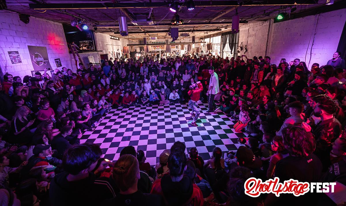 """Zagrevanje za """"2Hot4Stage Fest"""" 26.januara u Dorćol Platzu"""