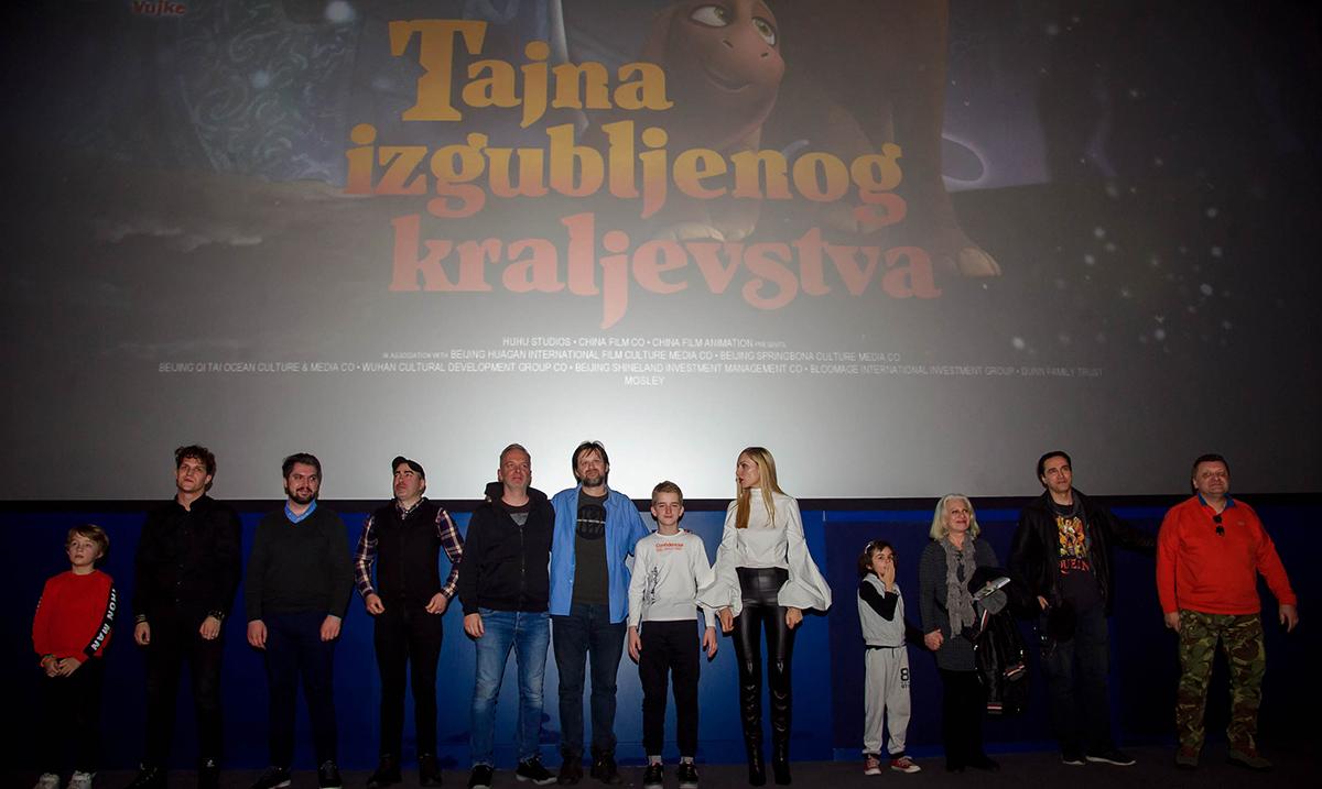 Održana premijera crtanog filma TAJNA IZGUBLJENOG KRALJEVSTVA