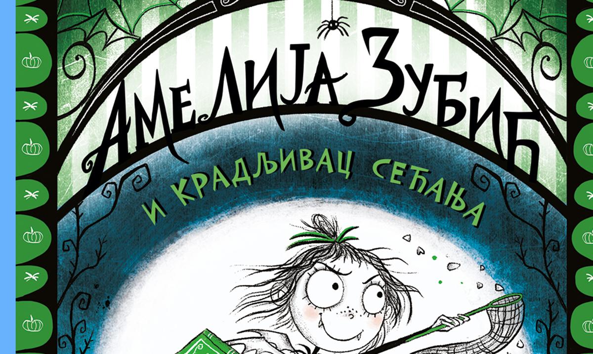 """Drugari, stigla je nova """"Amelija Zubić""""!"""