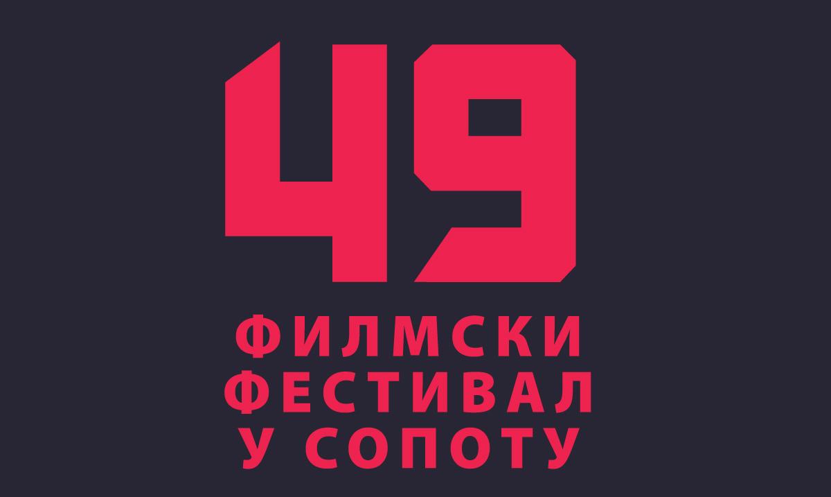 Odloženo održavanje 49. SOFEST-a