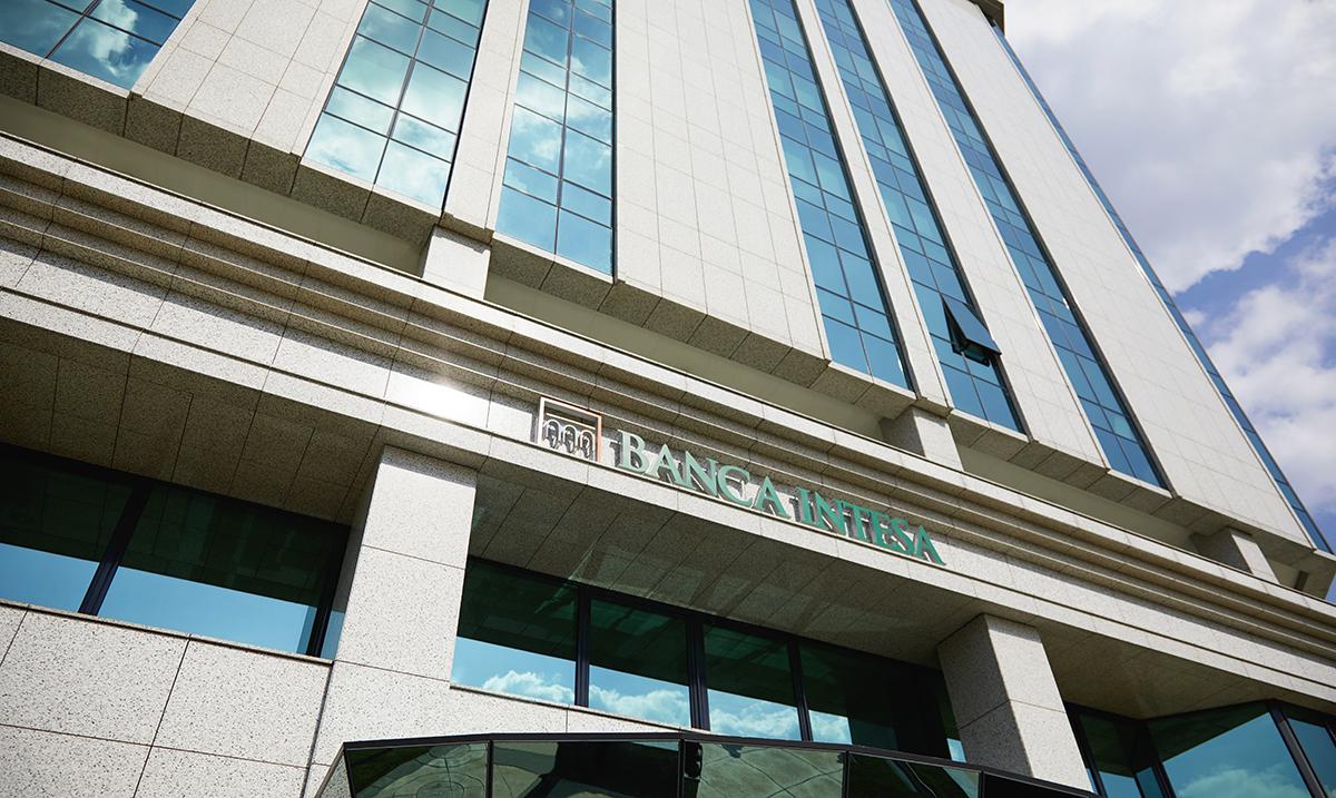 EBRD i Banca Intesa omogućile bolji pristup finansiranju za preduzetnice