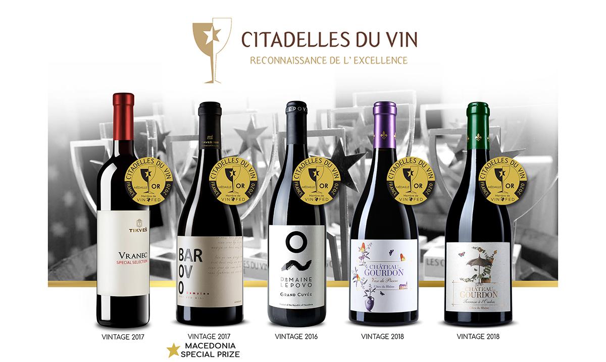 "Vina ""Tikveš"" i "" Tikveš Châteaux & Domaines"" osvojila četiri zlata i specijalnu nagradu na ""Citadelles Du Vin 2020"" u Francuskoj"