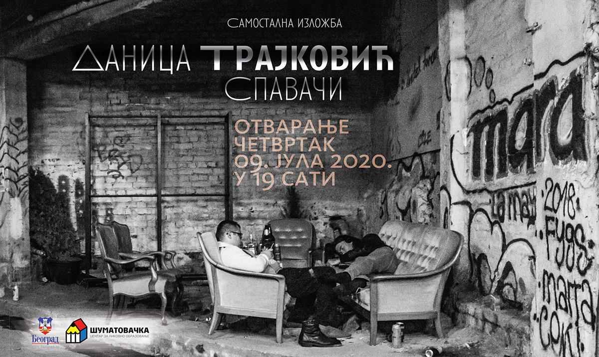 """Centar za likovno obrazovanje Šumatovačka: Izložba fotografija """"SPAVAČI"""" Danice Trajković"""