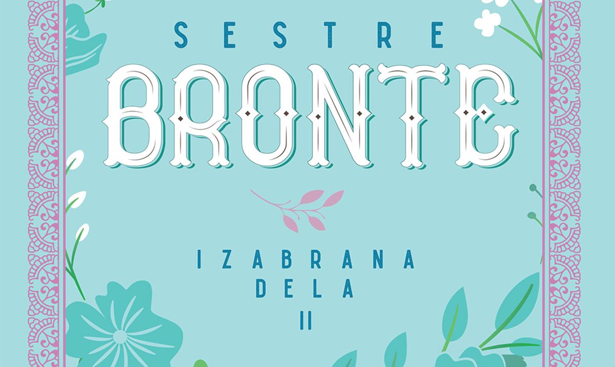 Klasik svetske književnosti: Izabrana dela II sestara Bronte