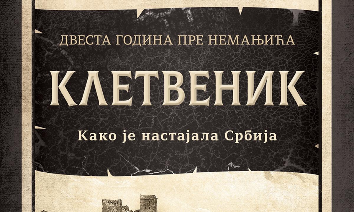 "Kako je nastajala Srbija – roman ""Kletvenik"" Biljane Gojković u prodaji od 1. oktobra"