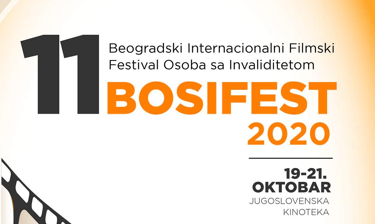 """""""BOSIFEST 2020"""" od 19 do 21. oktobra u Jugoslovenskoj kinoteci"""