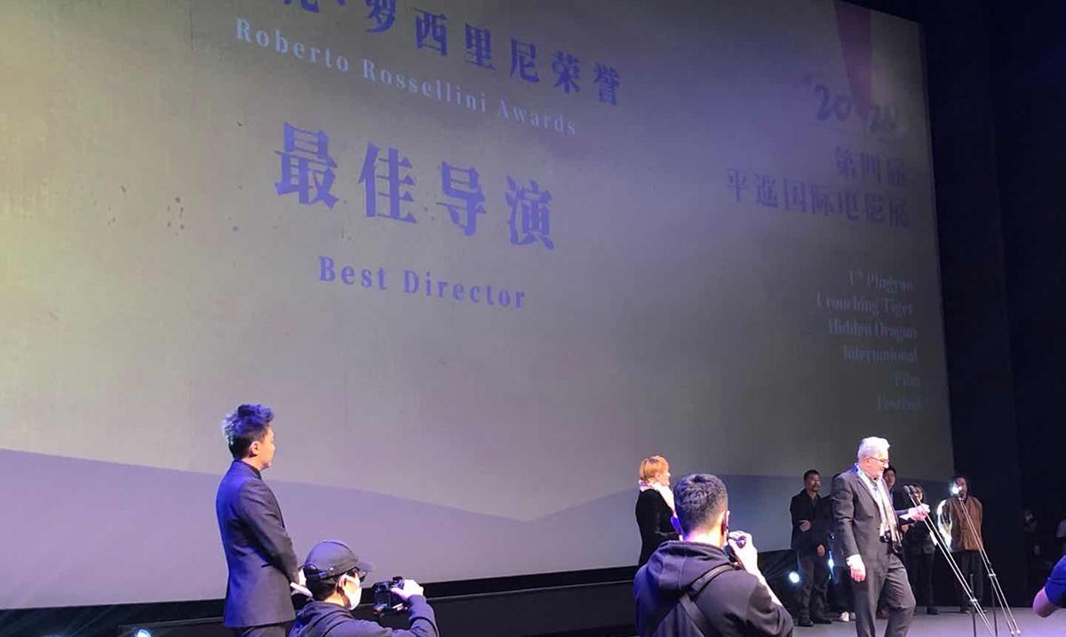 Ivan Ikić nagrađen na festivalu u Kini