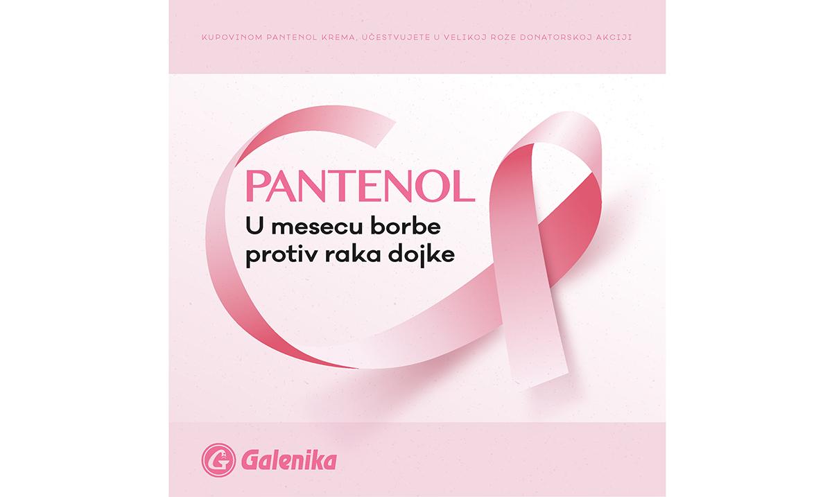 Galenika – humanitarna roze akcija  povodom meseca borbe protiv raka dojke
