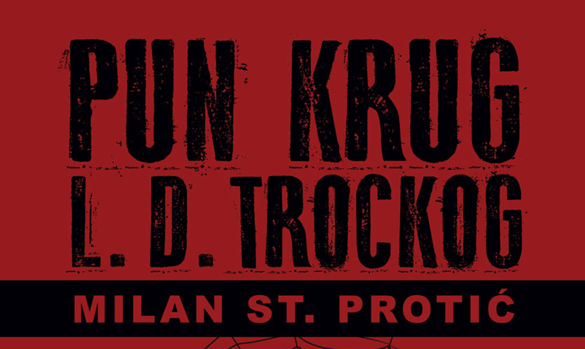 Hit Vulkanovog sajma knjiga: Pun krug L. D. Trockog