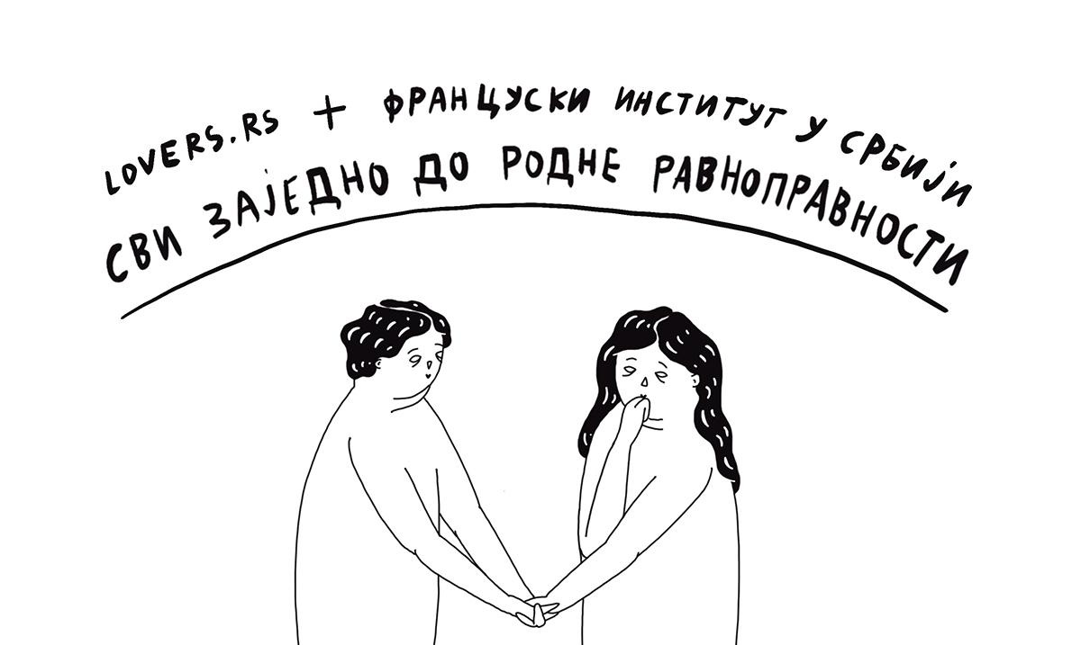 Debata povodom dana borbe protiv nasilja nad ženama 25. novembra