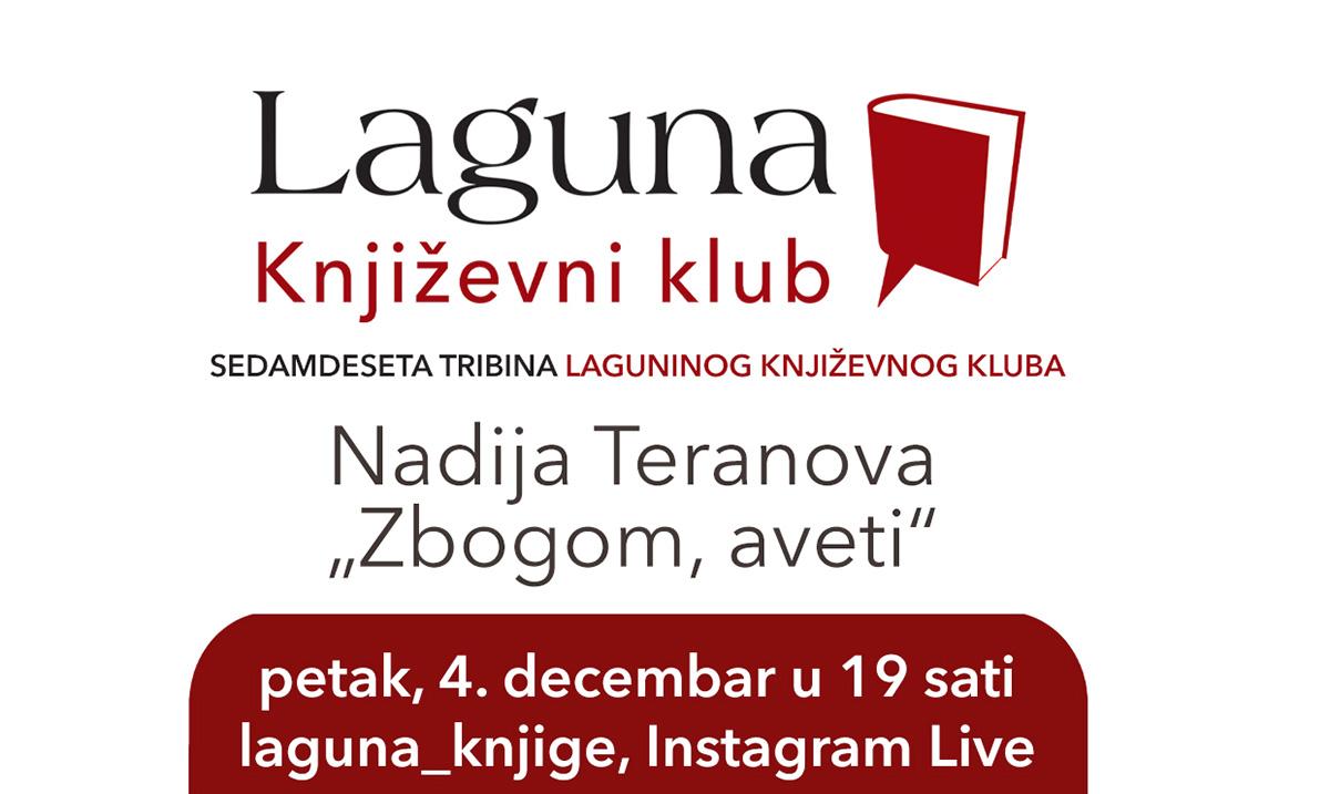 """""""Zbogom, aveti"""" u okviru Laguninog književnog kluba na Instagramu 4. decembra"""
