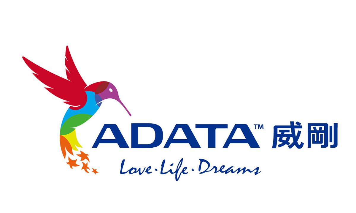 ADATA će do drugog kvartala 2021. predstaviti kartice SD Express