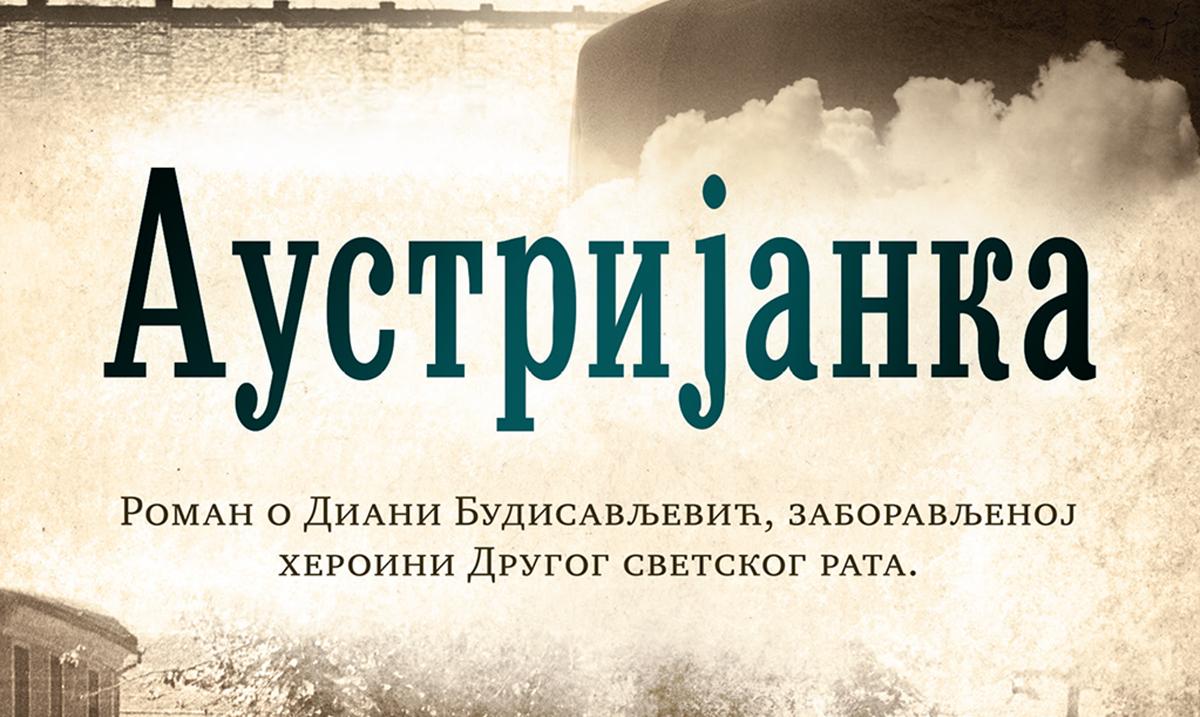Roman o Diani Budisavljević, zaboravljenoj heroini Drugog svetskog rata