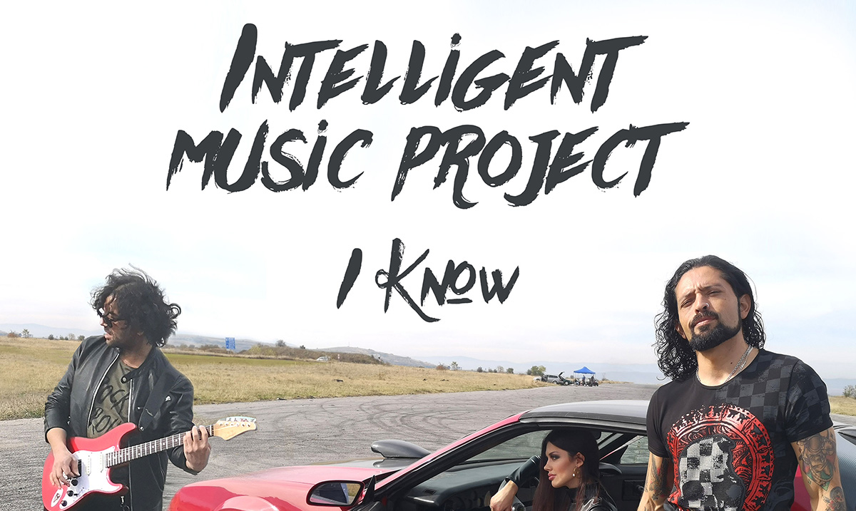 "Svetska radio premijera novog singla ""I Know"" rock grupe Intelligent Music Project"