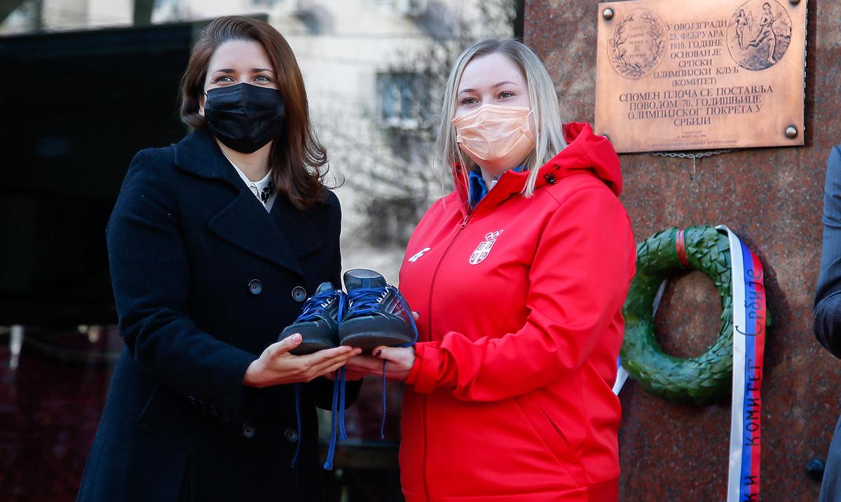 Olimpijski komitet Srbije još jednom pomerio granice – zvanično pušten u rad Virtuelni olimpijski muzej