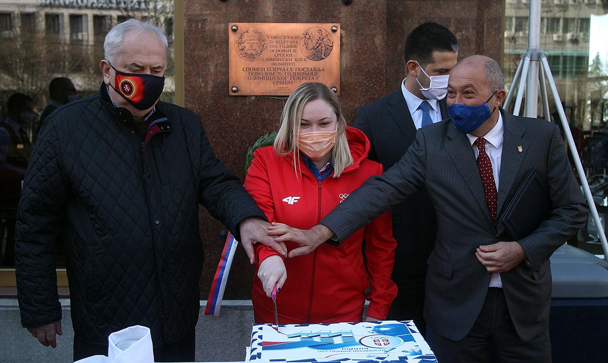 OKS proslavio 111. rođendan, otvoren Virtuelni muzej